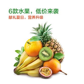 调味品 有机奶 蔬菜水果 水果蔬菜 蔬菜水果 水果蔬菜 山珍干货 水果
