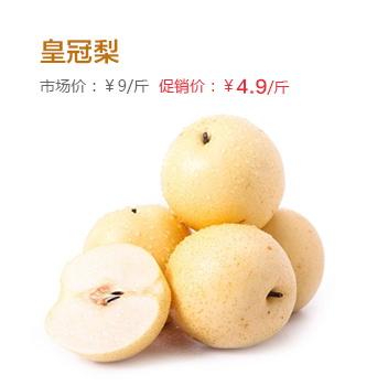 超轻粘土梨的步骤图