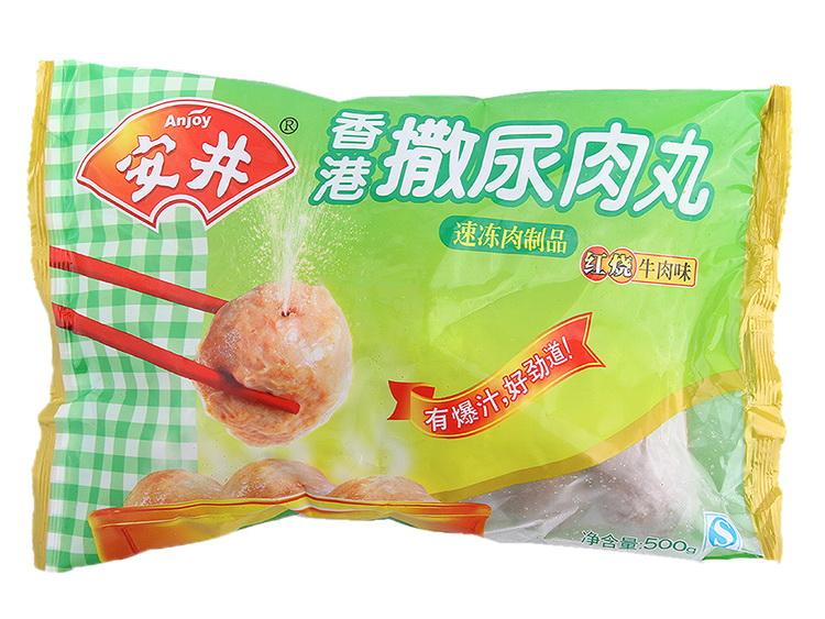 安井撒尿牛肉丸500g