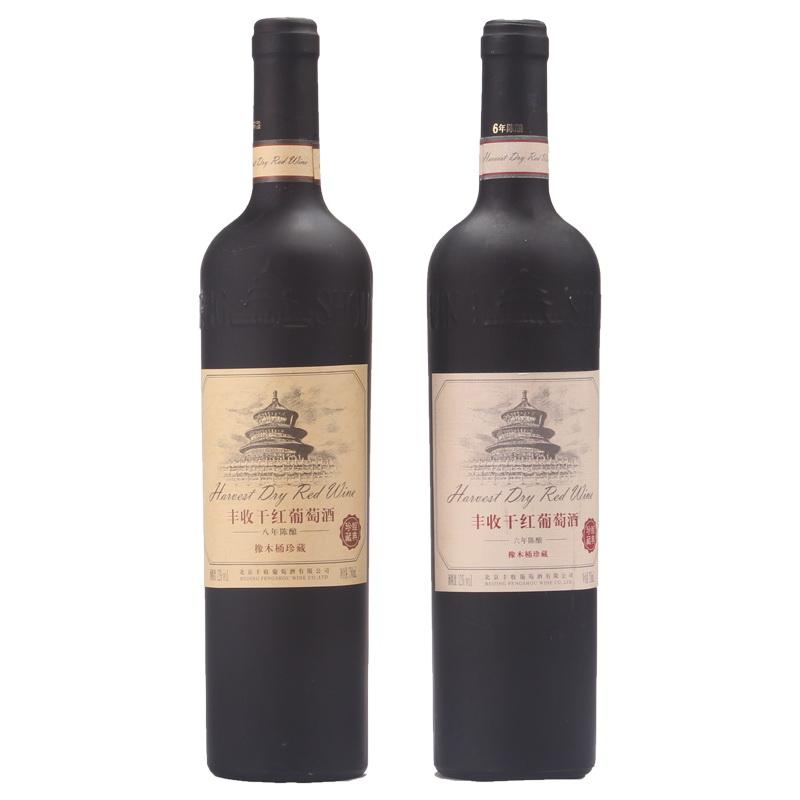 丰收8年橡木桶陈酿干红葡萄酒750ml*2(买一送一)
