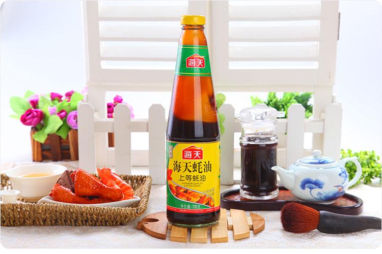 蚝油上等海天700ml河虾和基围虾一样吗图片