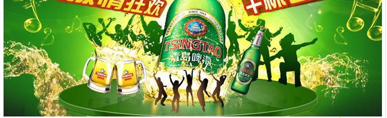 青岛啤酒-大优600ml*12瓶