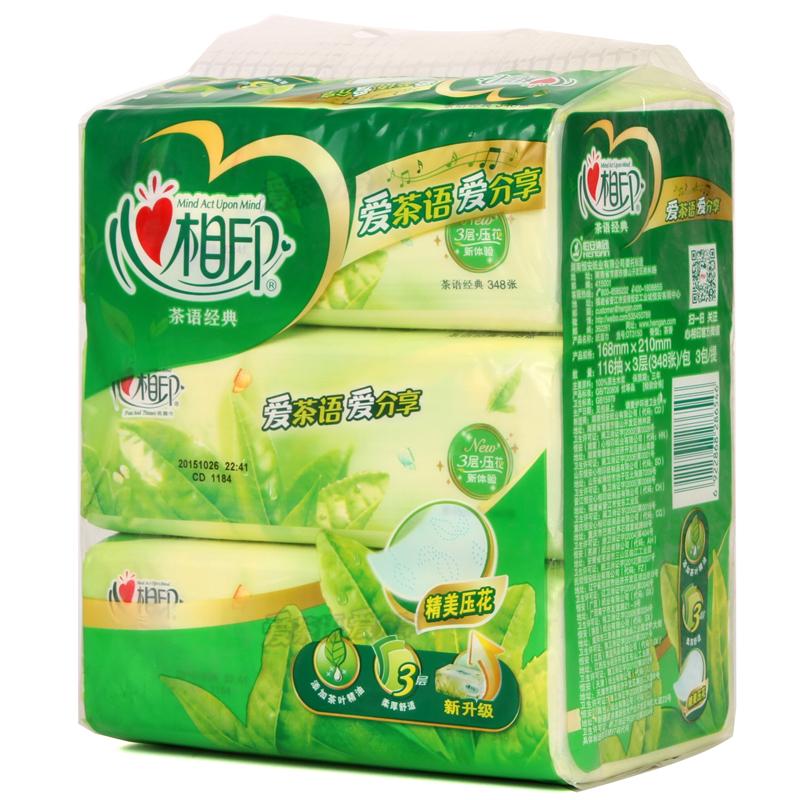 """""""心相印""""茶语系列纸巾软包抽纸116抽*3包"""