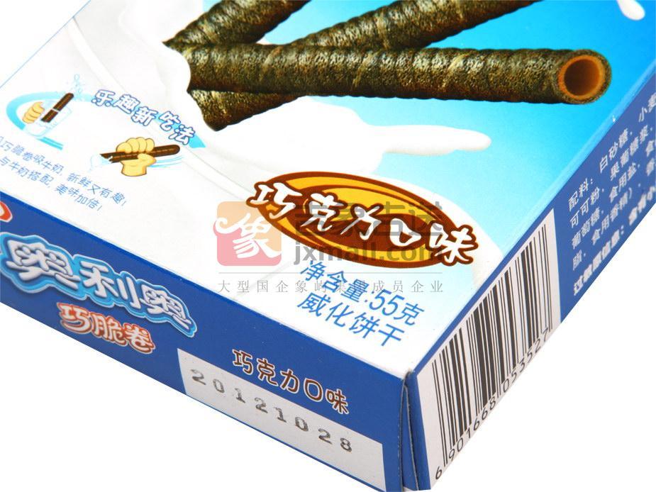 奥利奥饼干包装设计