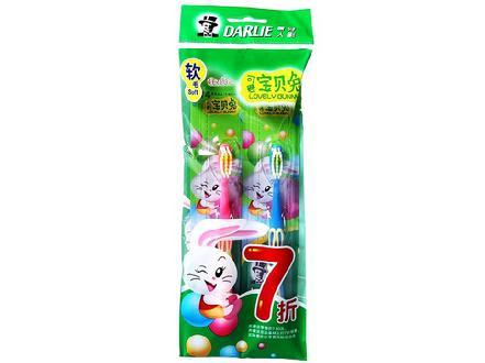 黑人牙刷儿童可爱宝贝兔af2y七折(二支)