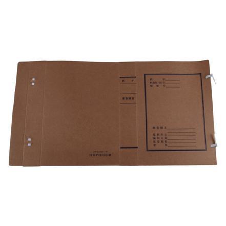 加厚牛卡纸档案盒5厘米