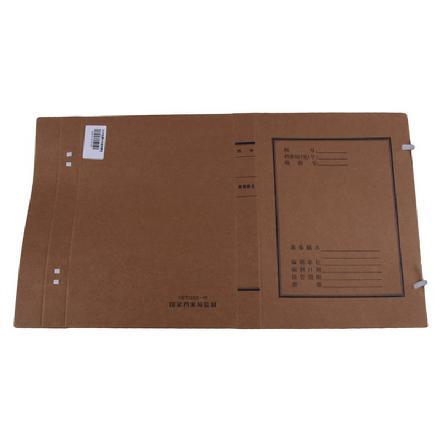 加厚牛卡纸档案盒3厘米