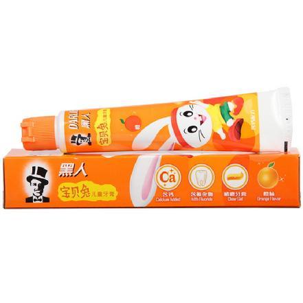 黑人儿童牙膏(甜橙)40g