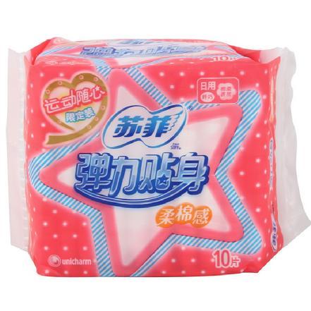 """""""苏菲""""弹力贴身日用棉柔纤巧卫生巾10片"""