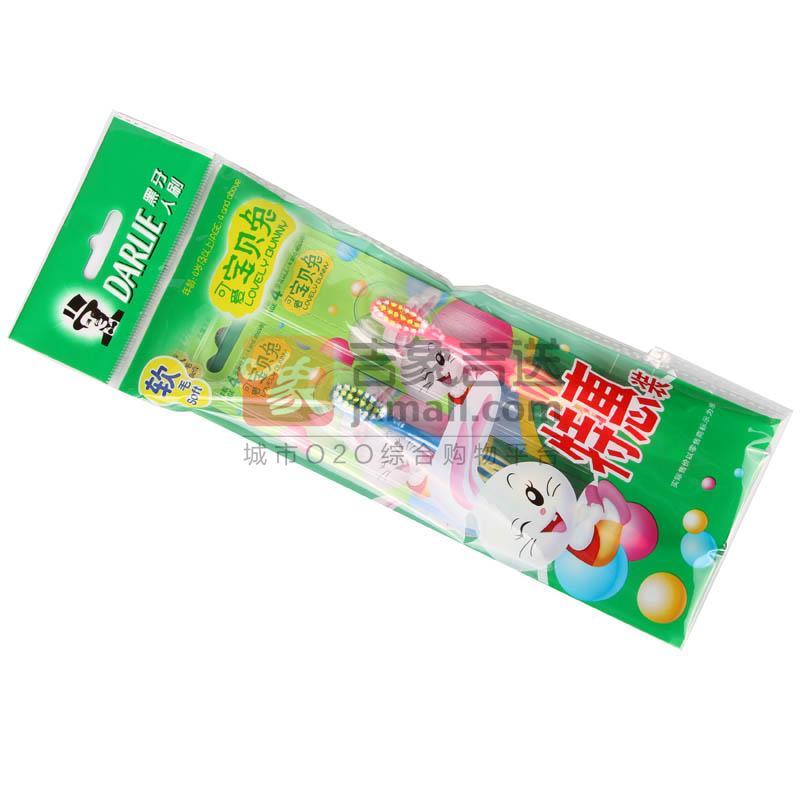"""""""黑人""""牙刷儿童可爱宝贝兔af2y七折(二支)"""