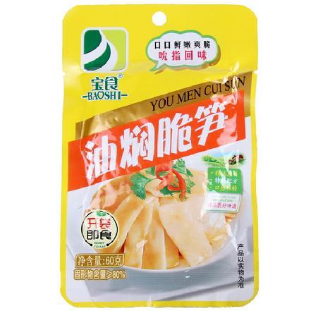 """""""宝食""""油焖脆笋60g"""