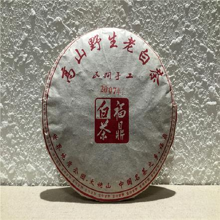 07年白牡丹365克(饼)