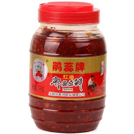 鹃蕊牌红油郫县豆瓣1Kg