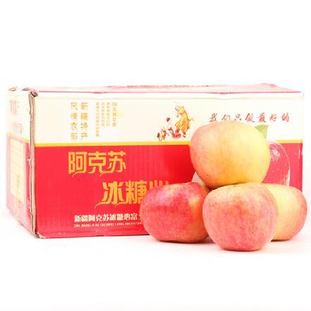 正宗新疆阿克苏冰糖心苹果(含箱重约11.5斤)