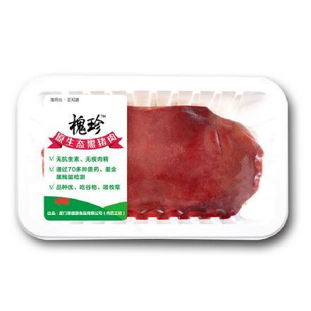 [原生态]上等黑猪猪肝300g/盒,肉质细腻鲜美,无抗生素无瘦肉精