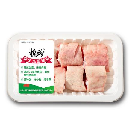 [原生态]上等黑猪7寸猪手300g/盒,肉质细腻鲜美,无抗生素无瘦肉精