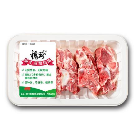 [原生态]上等黑猪龙骨250g/盒,肉质细腻鲜美,无抗生素无瘦肉精
