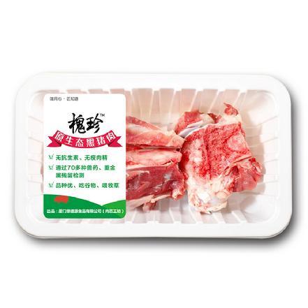 [原生态]上等黑猪筒骨350g/盒,肉质细腻鲜美,无抗生素无瘦肉精