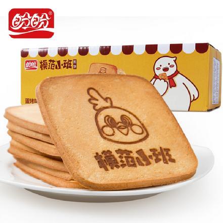 盼盼 模范小班鸡蛋煎饼728g饼干零食品休闲小吃早餐大礼包糕点饼干