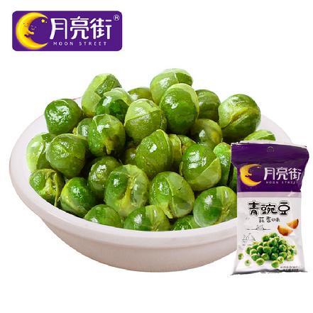 """""""月亮街""""青豌豆(蒜香味)60G"""