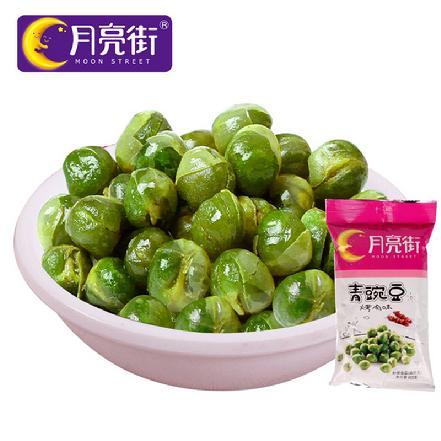 """""""月亮街""""青豌豆(烤肉味)60G"""