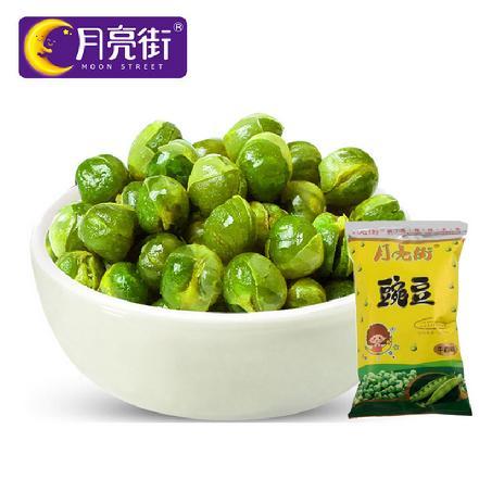 """""""月亮街""""青豌豆(牛肉味)60G"""