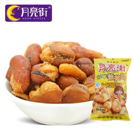 """""""月亮街""""香脆兰花豆(酱汁牛肉味)70G"""