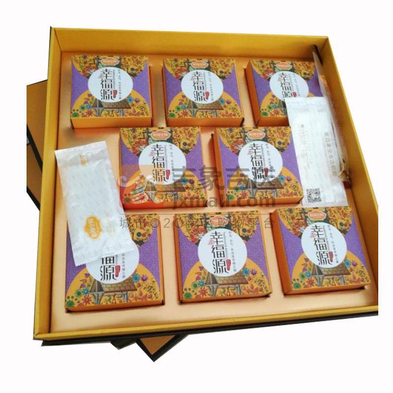 百翔空厨幸福源月饼礼盒(8个装)760g - 吉象超市 - 吉图片