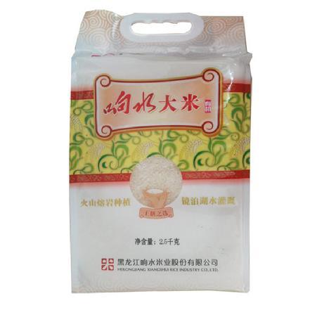 """[有机]人民大会堂国宴用米""""响水牌""""有机大米2.5kg,非常非常好吃"""