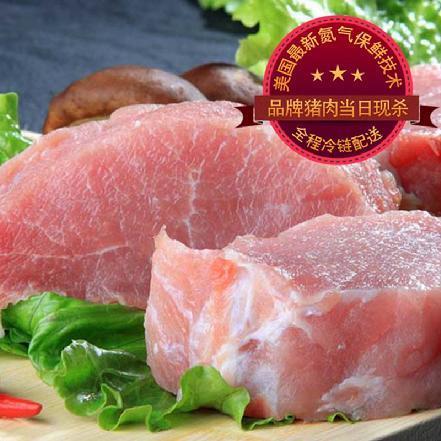 """【原生态养殖】""""良初肉铺""""瘦肉(当日现杀),很新鲜"""