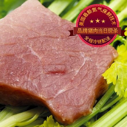 """【原生态养殖】""""良初肉铺""""腰条(当日现杀),很新鲜"""