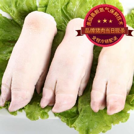 """【原生态养殖】""""良初肉铺""""猪手(当日现杀),很新鲜"""