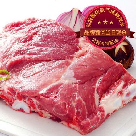 """【原生态养殖】""""良初肉铺""""腿肉(当日现杀),很新鲜"""