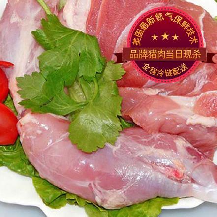"""【原生态养殖】""""良初肉铺""""大腱子肉(当日现杀),很新鲜"""
