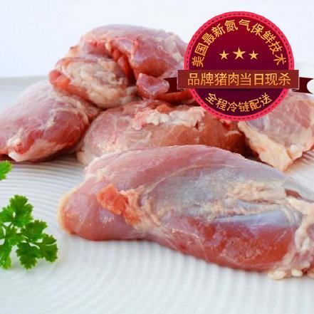 """【原生态养殖】""""良初肉铺""""小腱子肉(当日现杀),很新鲜"""