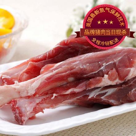 """【原生态养殖】""""良初肉铺""""带骨腱(当日现杀),很新鲜"""