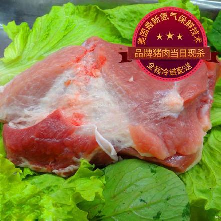 """【原生态养殖】""""良初肉铺""""五花瘦肉(当日现杀),很新鲜"""
