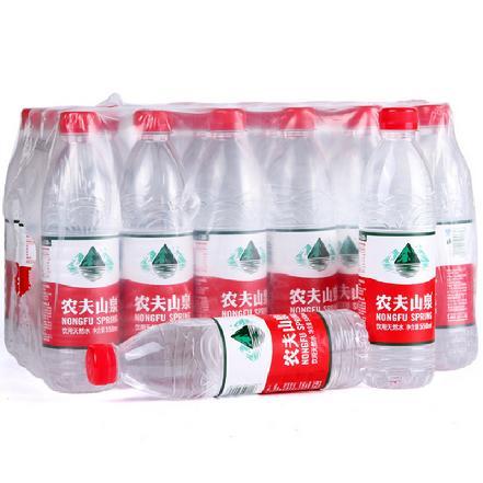 """""""农夫山泉""""天然水550ml*28瓶"""