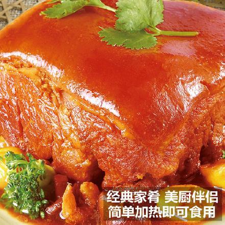 同安封肉(冷冻)400g/包