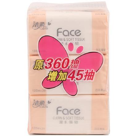"""""""洁柔""""纸面巾(Face软抽)135抽*3层*3包 纸张尺寸:200mm*155mm 小号"""