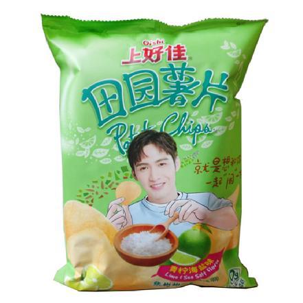 """""""上好佳""""田园薯片青柠海盐味80g"""