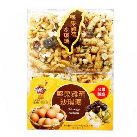 """【进口】台湾""""海龙王""""坚果鸡蛋沙琪玛(200g)"""