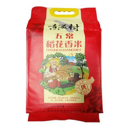 """【顶级好吃】""""熹美村""""五常稻花香2号(5kg),100%纯五常大米,不掺其他品种米"""